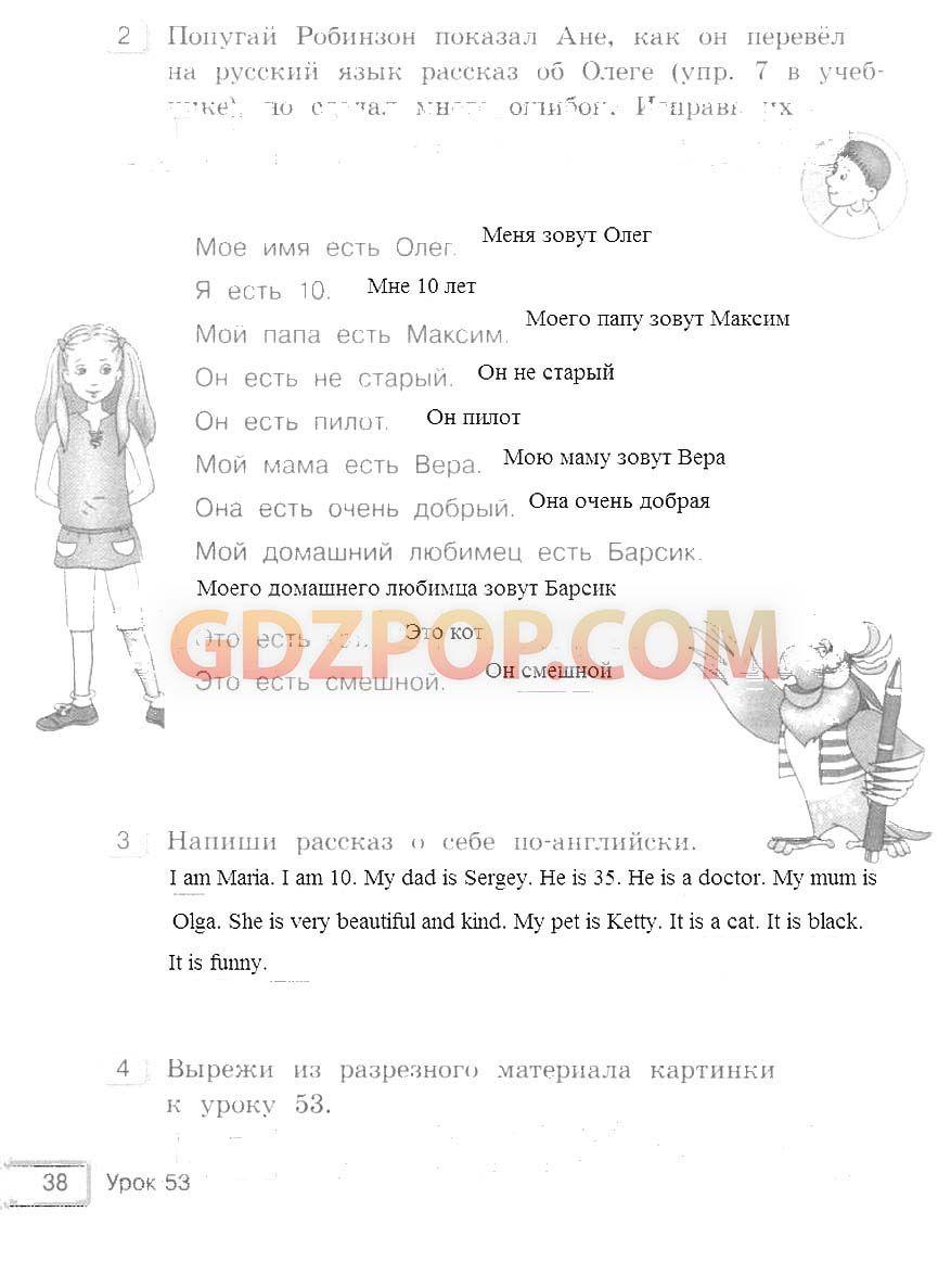 Онлайн гдз задачи к урокам геометрии 7-11 классы зив б.г с.-петербург 1998 нпо мир и семья-95 624 с.: ил