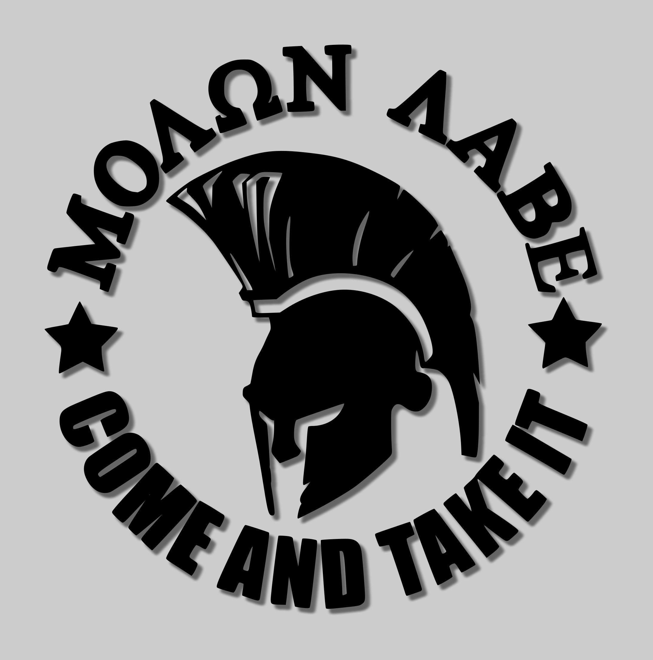 Molon Labe Decal Molon Labe Decal Custom Letters Vinyl Decals