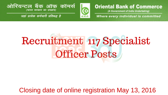 Recruitment  117 Specialist Officer Posts  at Oriental Bank of Commerce