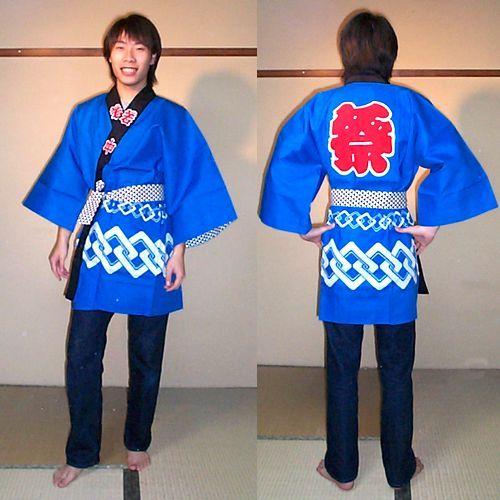 Happi | Matsuri Happi Coat | Japan | Pinterest