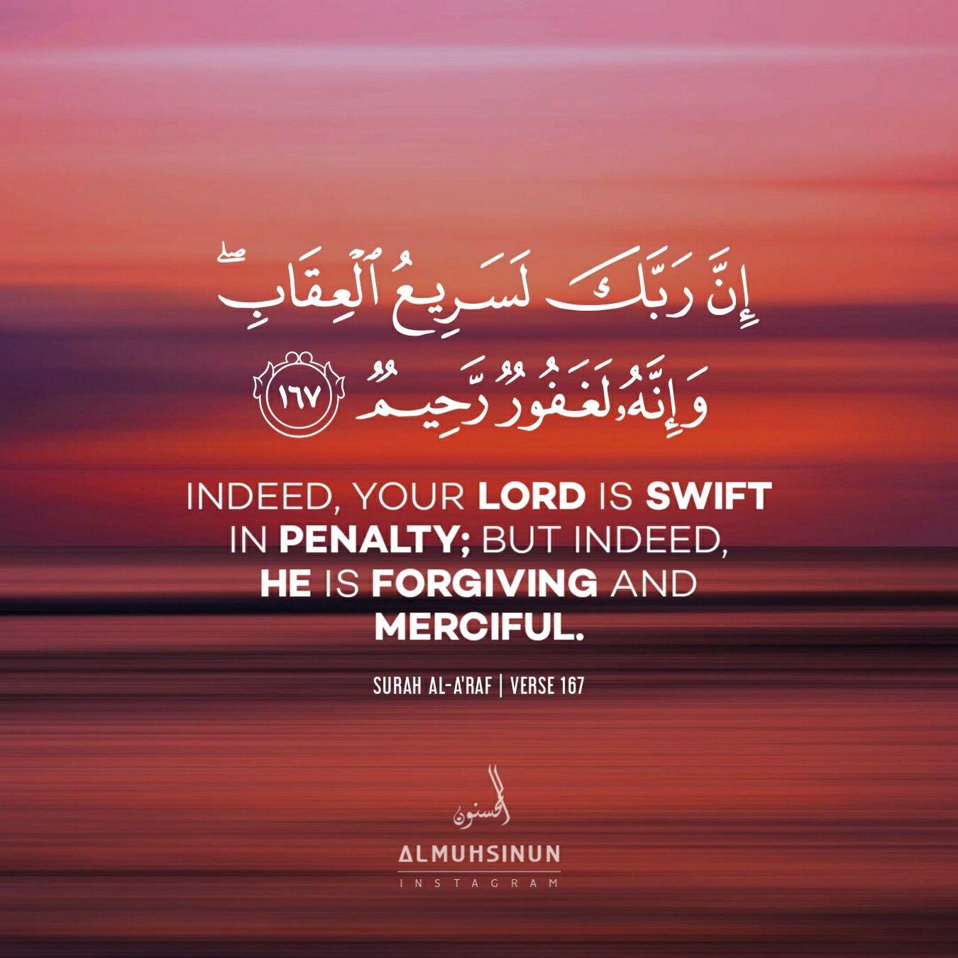 Qur An Verse آيات القرآن الكريم Surah Al A Raf Quran Quotes Verse Raf