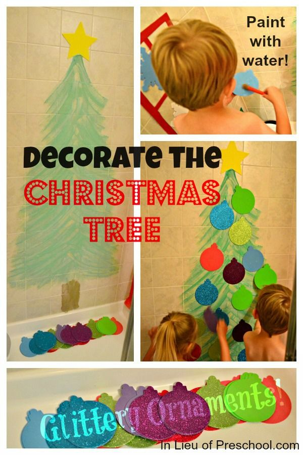 A fun Christmas activity for kids!!!
