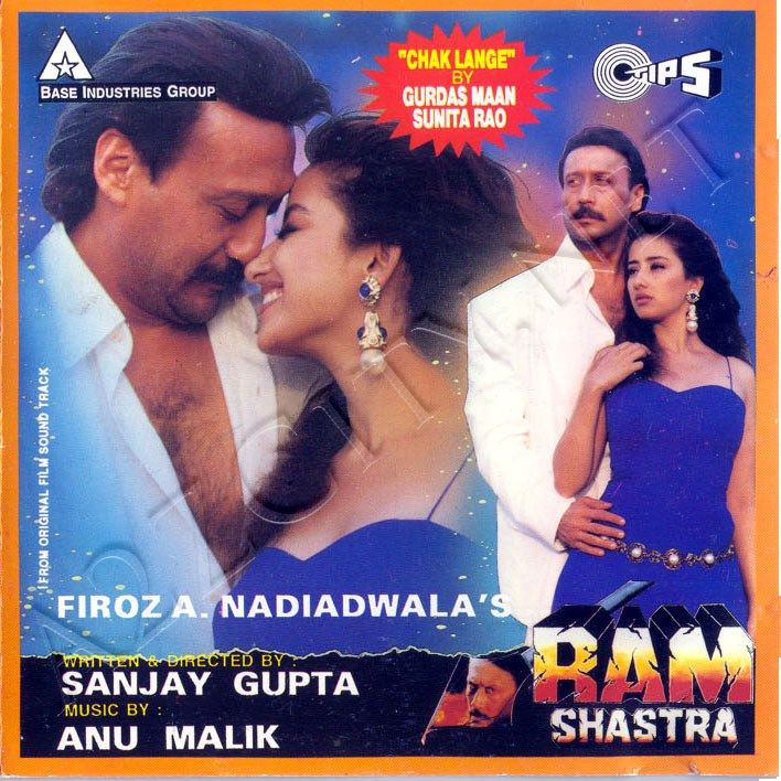 Ram Shastra 1995 Flac Bollywood Songs Action Movies Songs