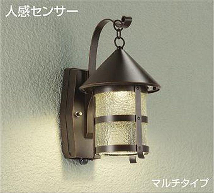エクステリアライト茶色ブラウン人感センサー 照明器具led照明屋外用
