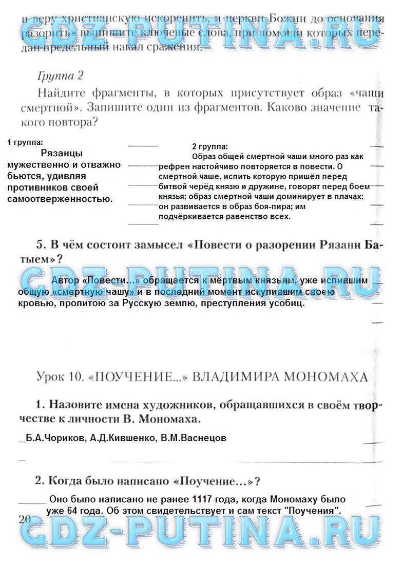 Сделанные заготовке по информатике 6 класс сайт ушаковской школы.