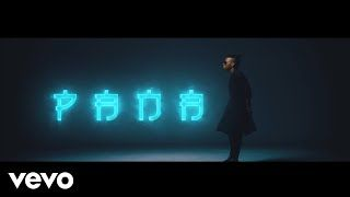 Download Tekno Pana Mp3 Mp3 Id 85816259111 Free Mp3 Songs Download Music Videos African Music Music Tv