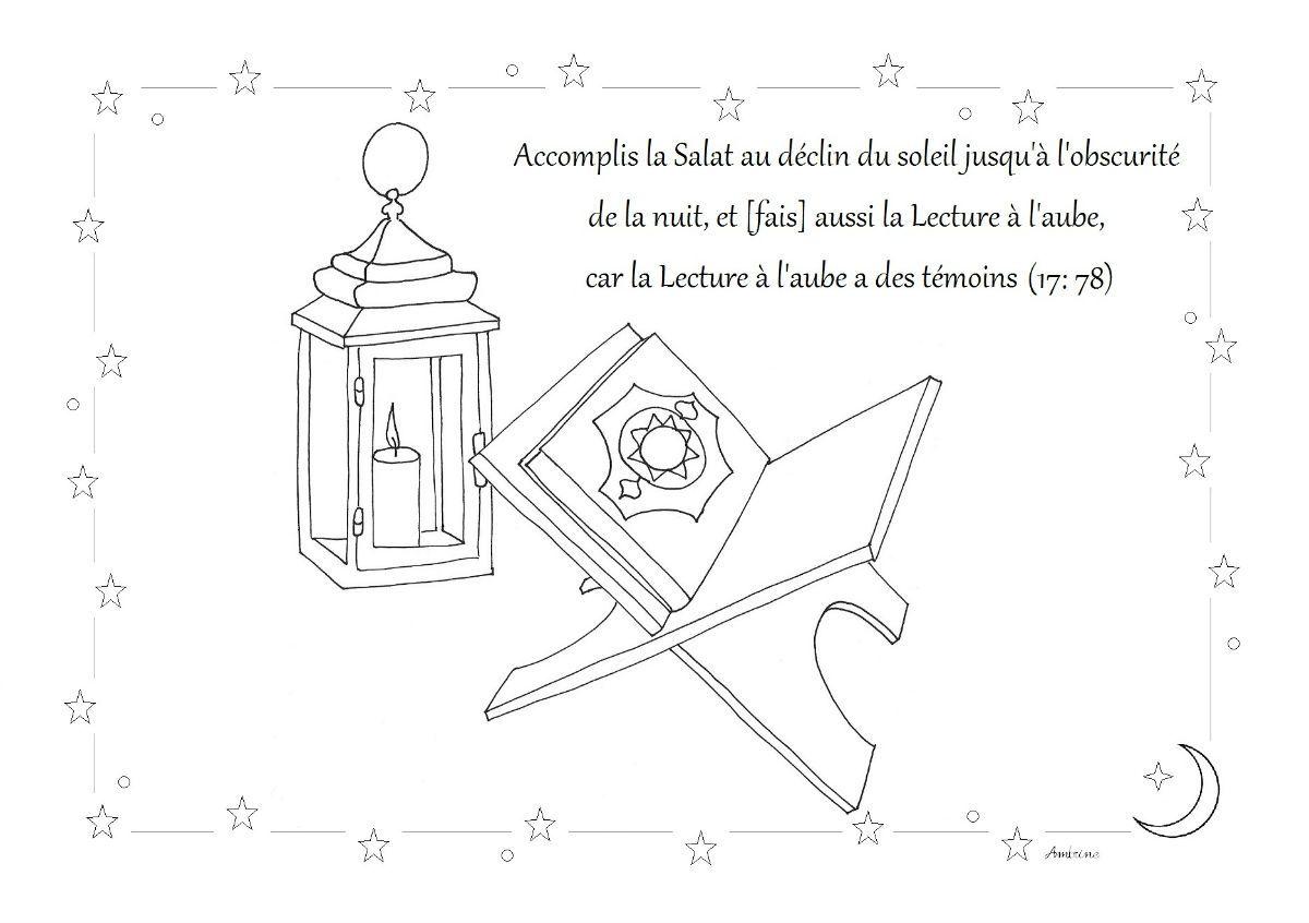 Coran Coran, Cahier de coloriage et Ramadan