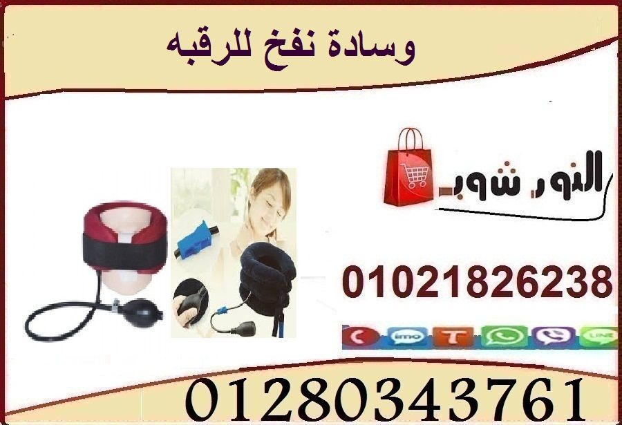 وسادة نفخ للرقبه Baseball Cards Novelty Sign Cards