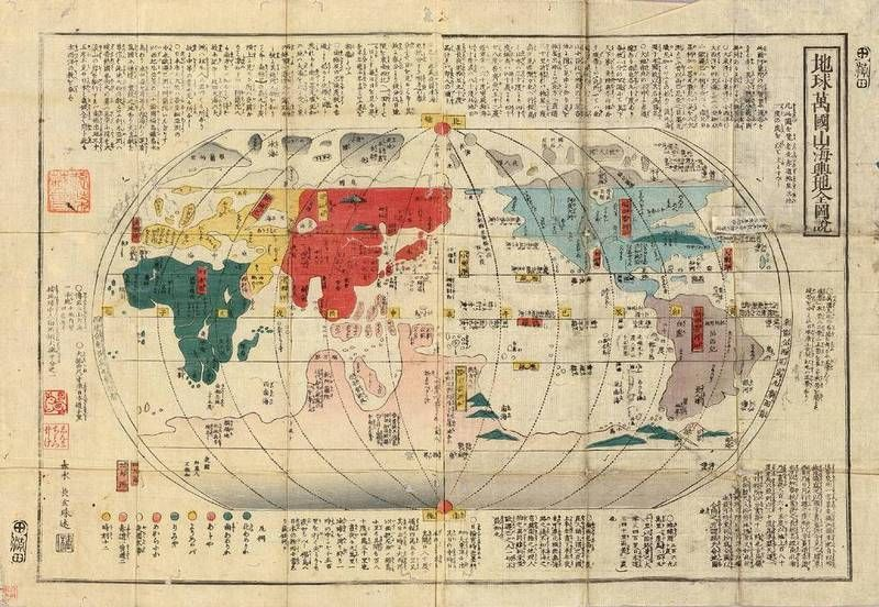 Sakoku map us early and other maps pinterest explore history of japan japanese history and more sakoku map gumiabroncs Gallery