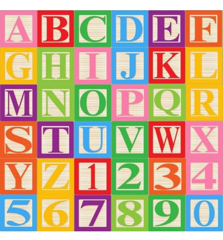 Alphabet Blocks Fonts Alphabet Baby Blocks Clip Art Library