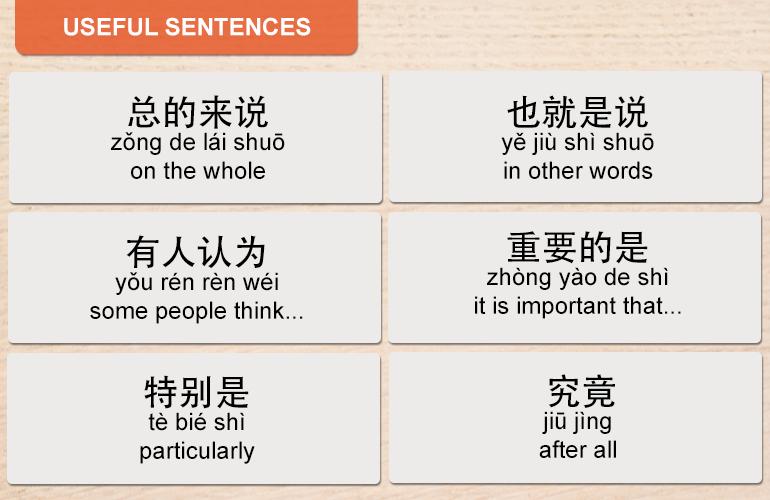 useful sentences for speeches