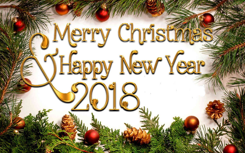 Merry Christmas and Happy New Year SMS 2018 | Jamal Al Salah