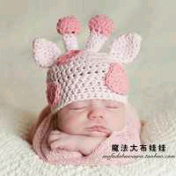 Baby Giraffe Hat Knitting Pattern : GIRAFFE HAT BABY KNIT Knitting Projects Pinterest ...