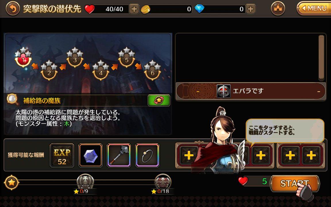 screenshot_2016-11-20-21-10-49