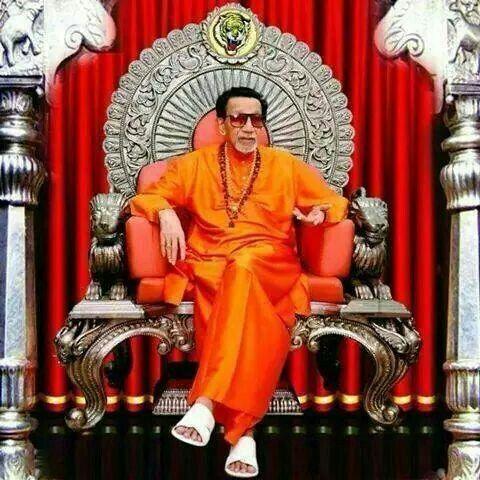 Balasaheb Thakre Great Maharashatra Leader Shivaji Maharaj Hd Wallpaper