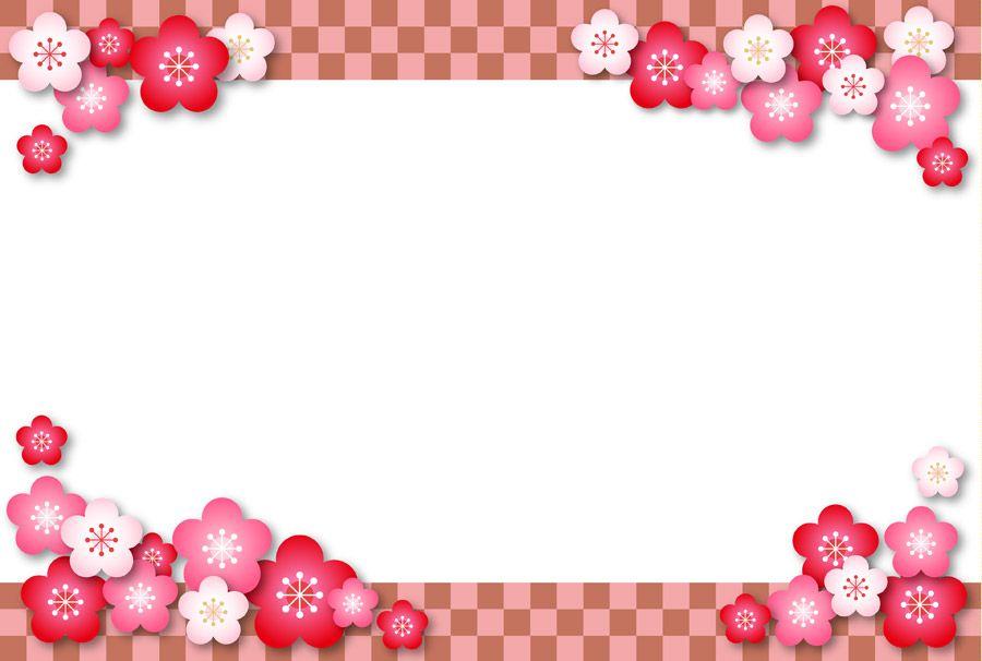 フリーイラスト フリーイラスト Cc0 イラスト ベクター Ai 背景 イラスト 枠 フレーム フレーム 横 フレーム 上下 年中行事 イラスト お正月 1月 梅 ウメ 市松模様 和柄模様 花柄模様 飾り枠 正月 イラスト フレーム イラスト 無料