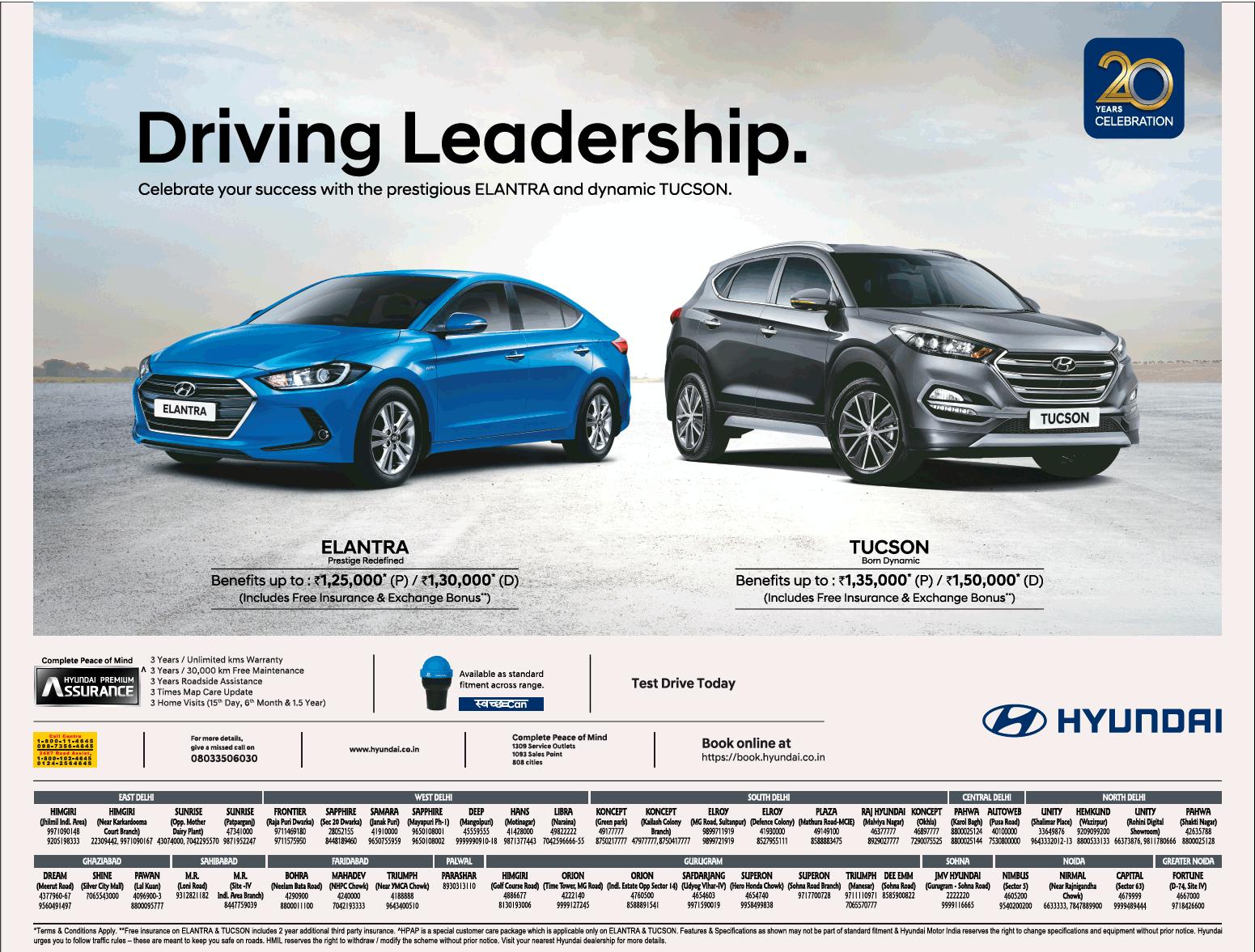 Hyundai 20 Years Celebration Driving Leadership Ad Car Advertising Hyundai Car Ads