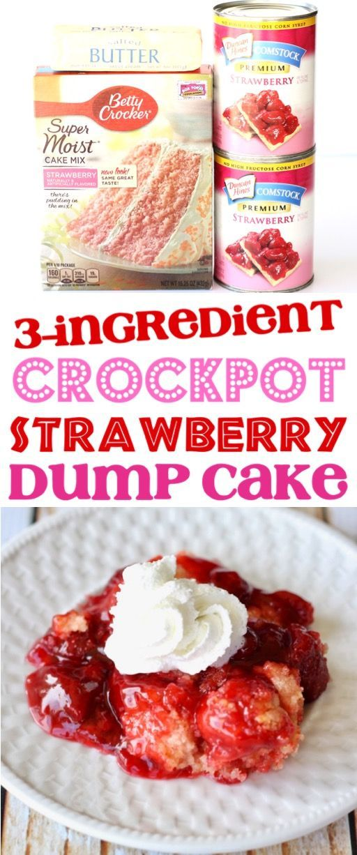 Crockpot Strawberry Dump Cake Recipe! This easy crock pot cobbler is the perfect #slowcookercrockpots