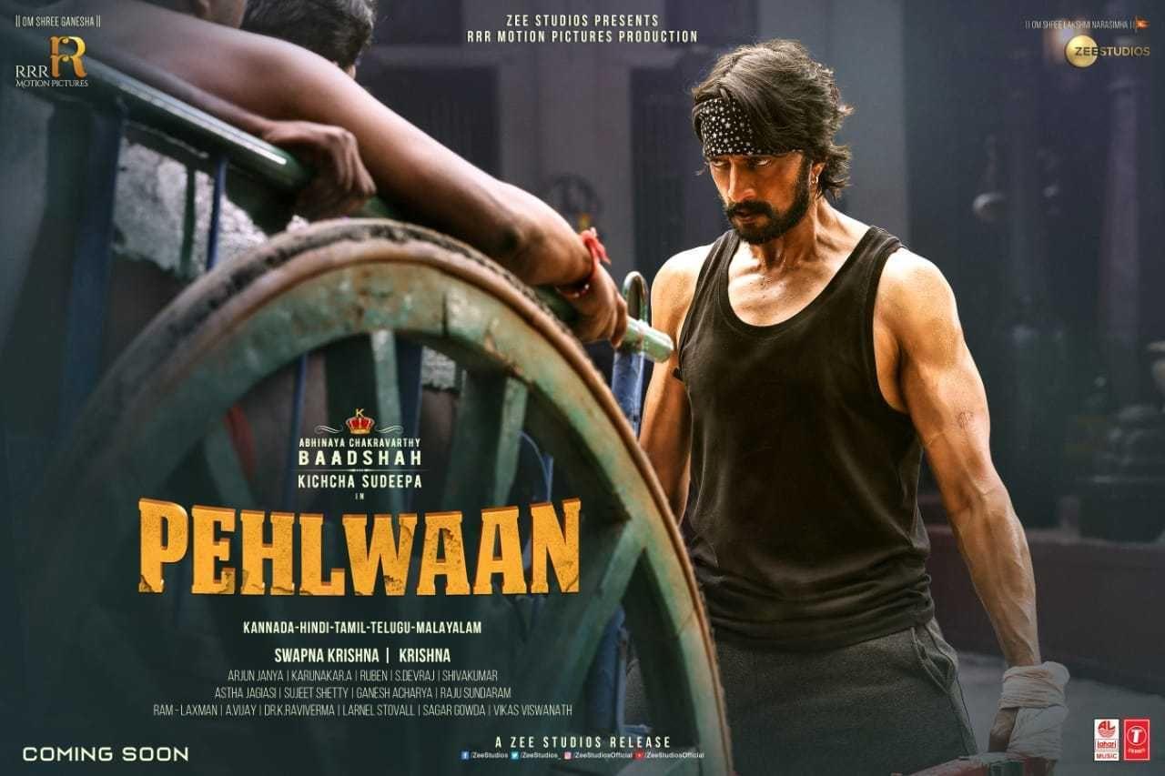 Pehlwaan Movie Ringtone Kichcha Sudeepa Recommended Film Releases Hindi Film Movie Releases