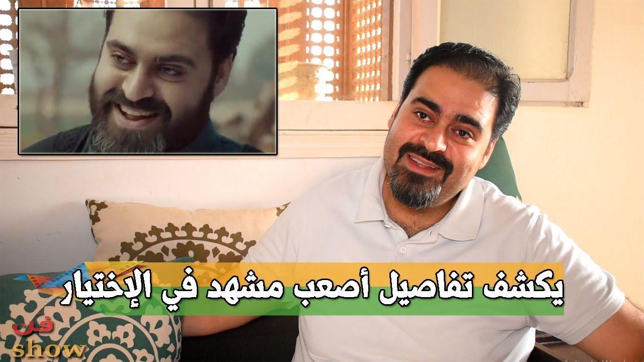 تعليق أحمد الرافعي على ظهور أحمد منسي لأمير كرارة في المنام Rayban Wayfarer Mens Sunglasses Men