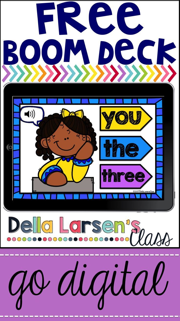 Boom Cards | Ipads in kindergarten | This is the newest digital ...