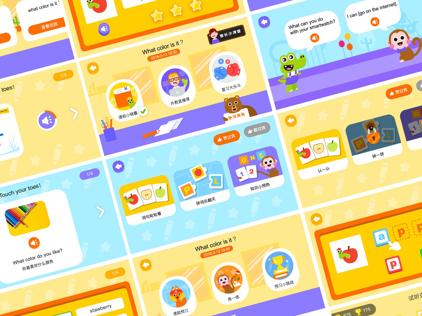 education app for kids Kids graphic design, Educational