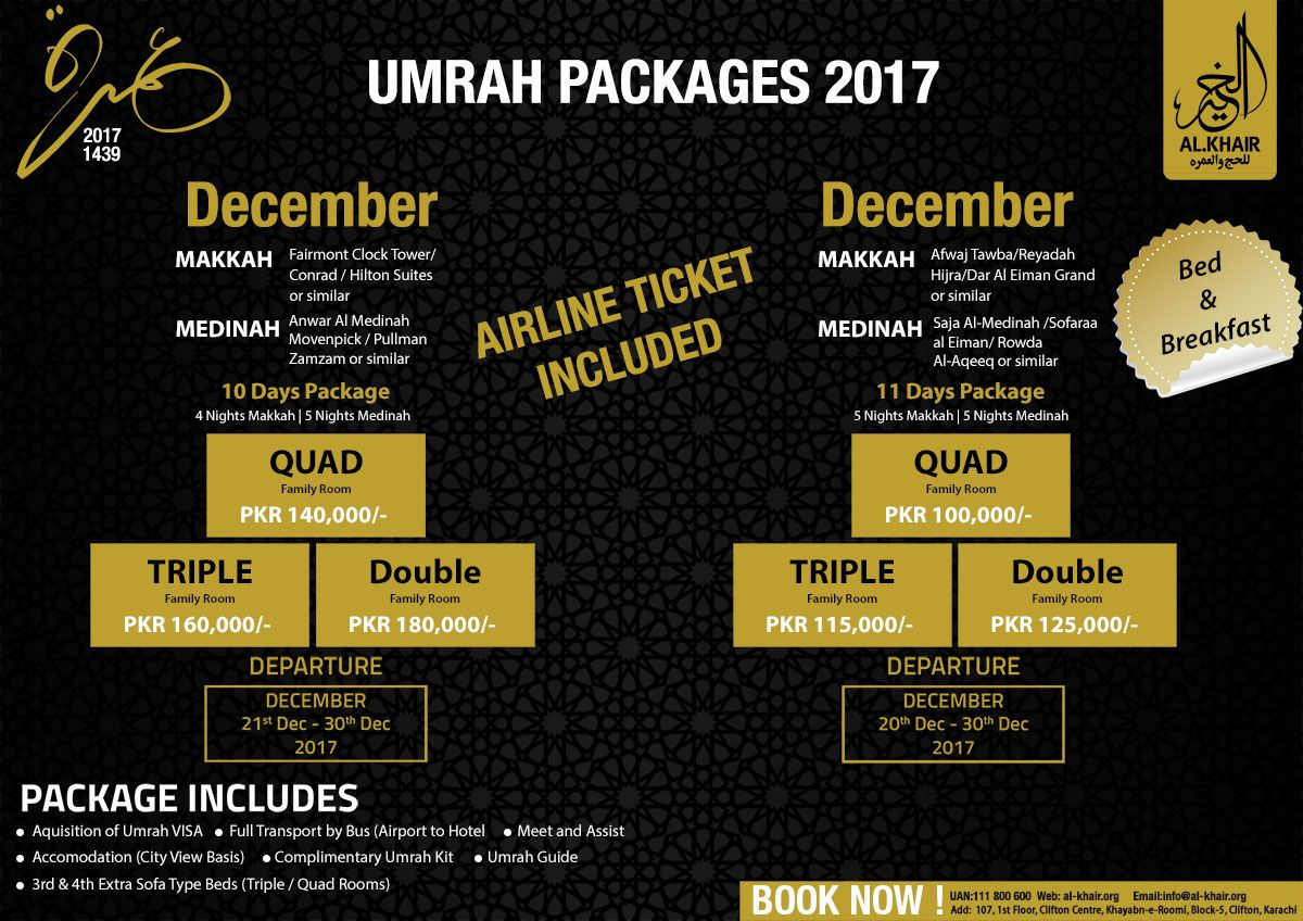 Umrah Banner: Avail This Umrah Package 2017 For The Month Of December