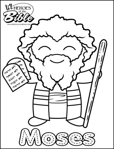L'il Heroes of the Bible Coloring Pages: Great for your