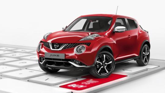 11 Top Risks Of Attending Nissan Dealers Locator Nissan Dealers Locator Nissan Sport Cars Altima