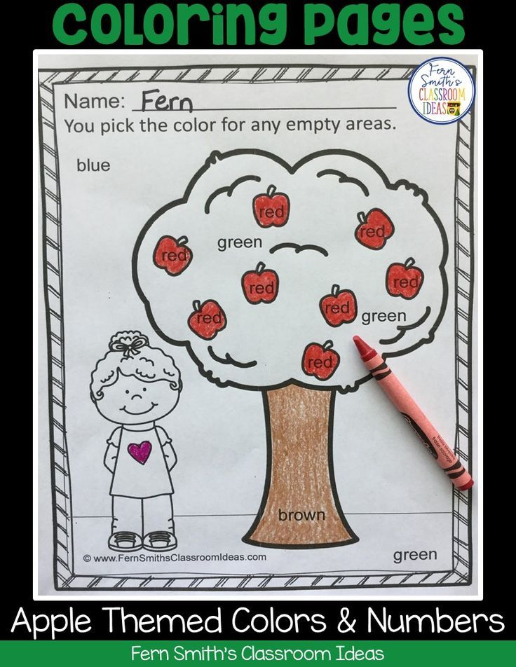 Color By Code Apple Themed Numbers and Colors Worksheets
