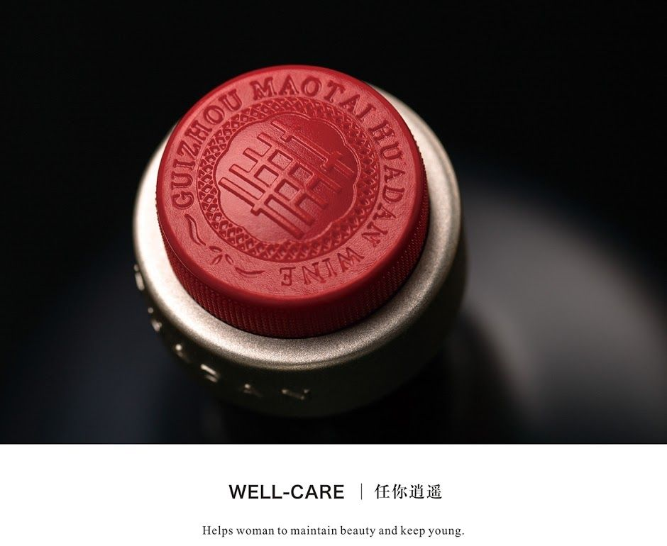 Well Done Chinese Wine Healthy Wine Wine Creative Packaging Design