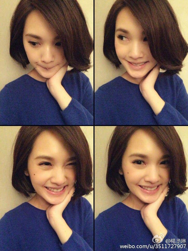Rainie Yang Hair Color Hair Beauty Short Hair Styles