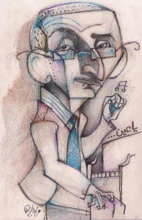 يــــــــــــــا عيـــــــــــــــــــــــــــــــن Sketches Art Male Sketch