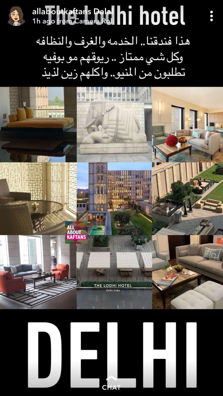 فندق نيودلهي House Styles Hotel Mansions