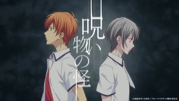 Fruits Basket Season 2 to Air in Spring 2020! Anime News