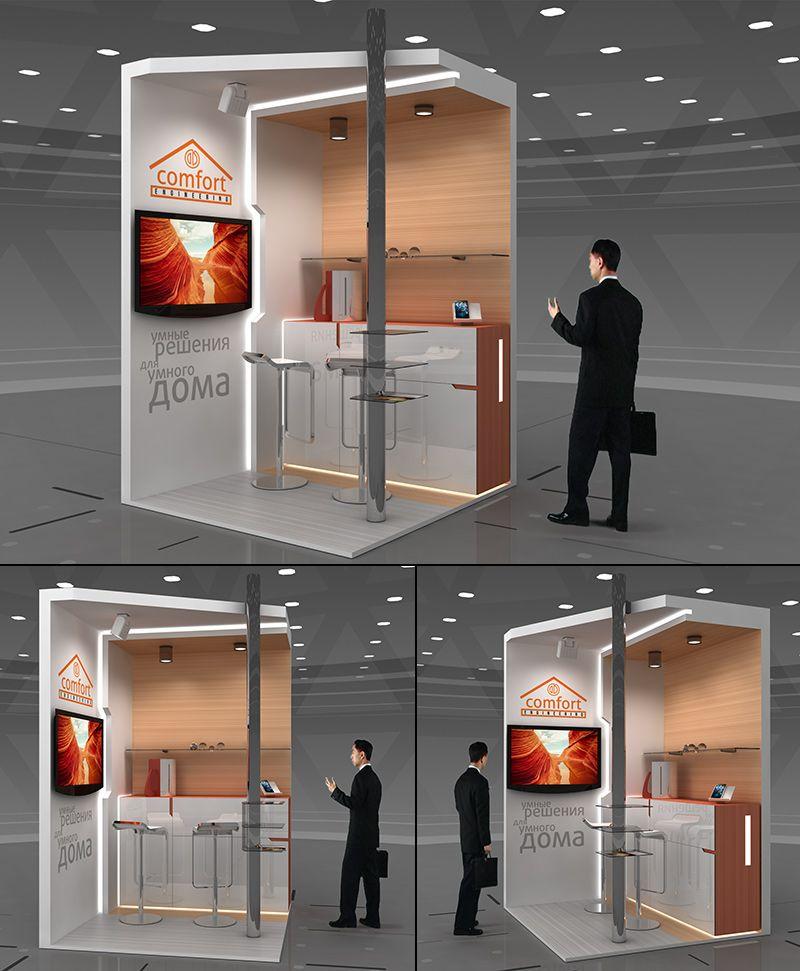 Exhibition Stand Design Presentation : Ecomfort very small exhibition stand exhibition booth