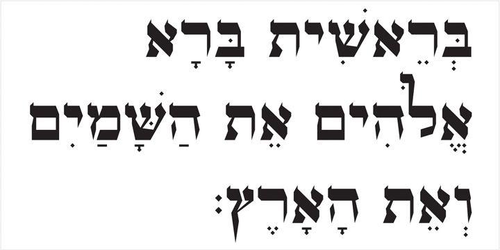 OL Hebrew Formal Script - Webfont & Desktop font « MyFonts