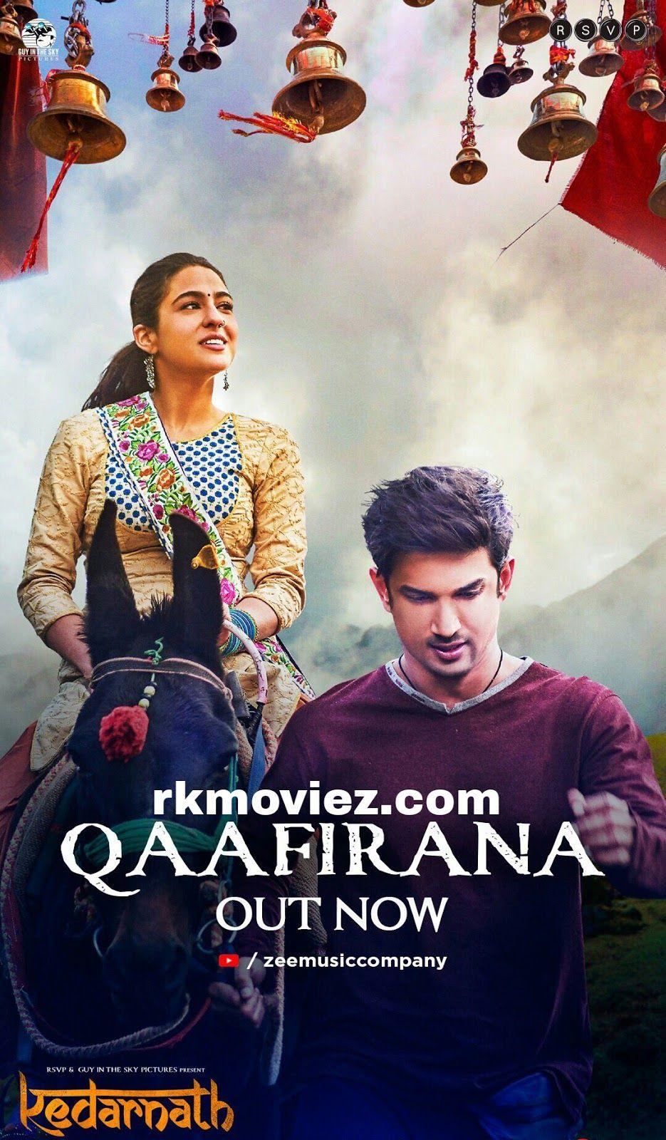 kedarnath (film) watch online free