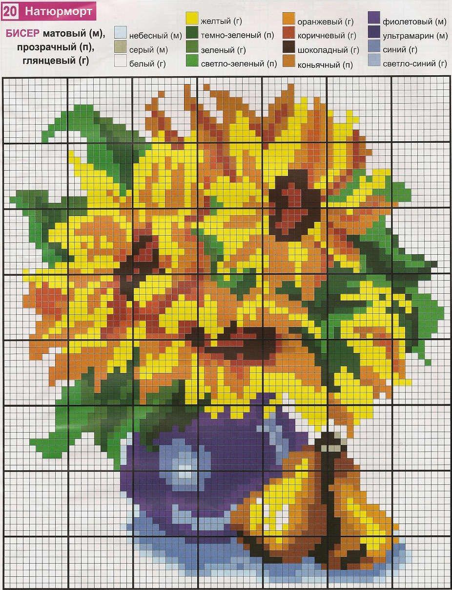 Схемы вышивки бисером - фото 4 | Цветы, вышитые крестиком ...