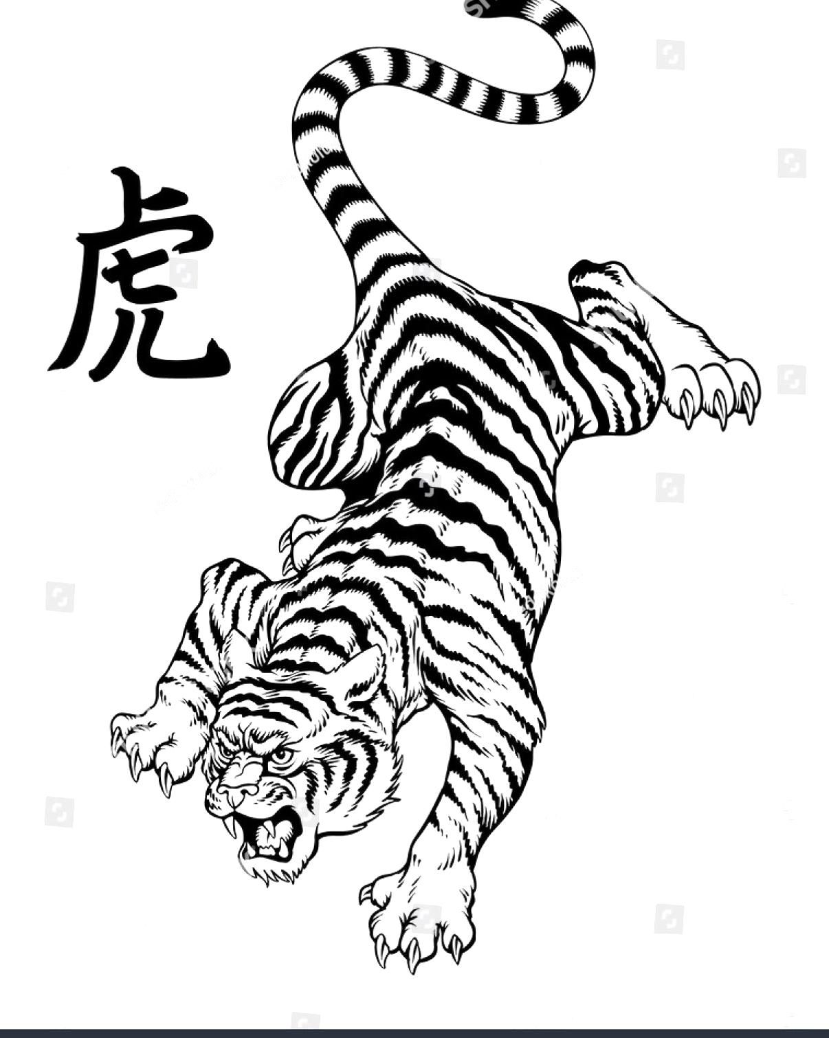 Tiger Tattoo Black White Vector Illustration Stock Vector Royalty Free 1196224861 In 2020 Japanese Tiger Tattoo Tiger Tattoo Images Tiger Tattoo Design