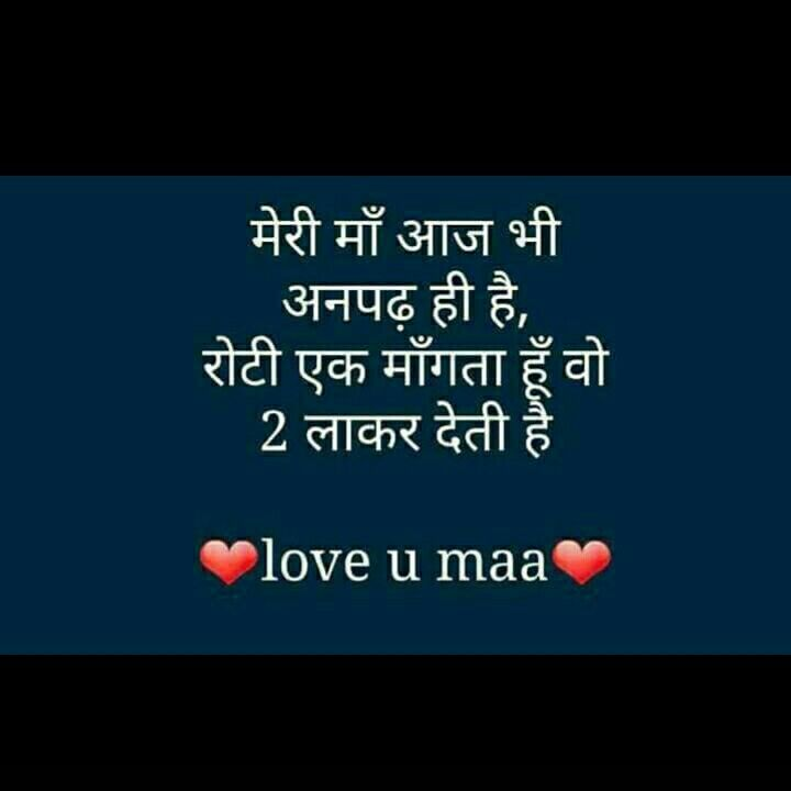 Miss U Ma And Love U Mom Mom And Dad Quotes Dad Quotes Mother Quotes