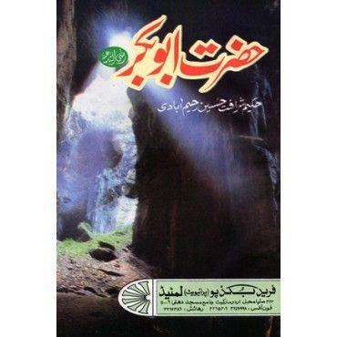 Hazrat Abu Bakr - Books | Bharucha's
