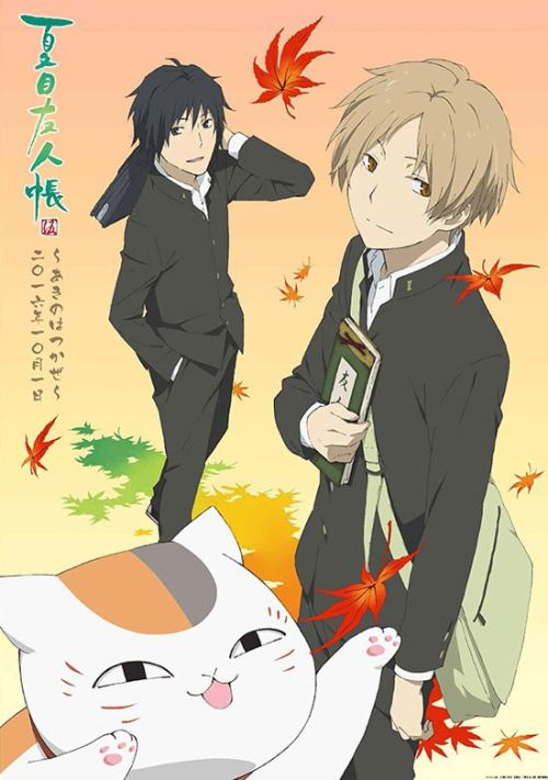 Natsume Yujincho Official Fan Book Natsume and his friends