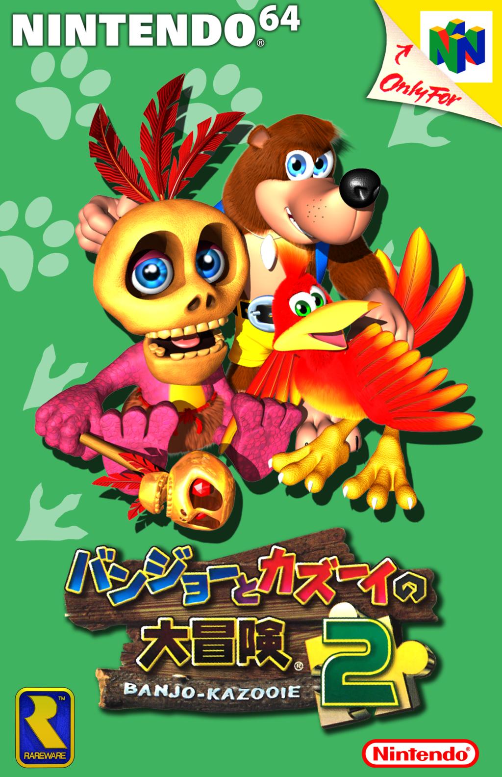 Banjo Tooie Japanese Poster 11 X 17 Japanese Poster Banjo Retro Gaming