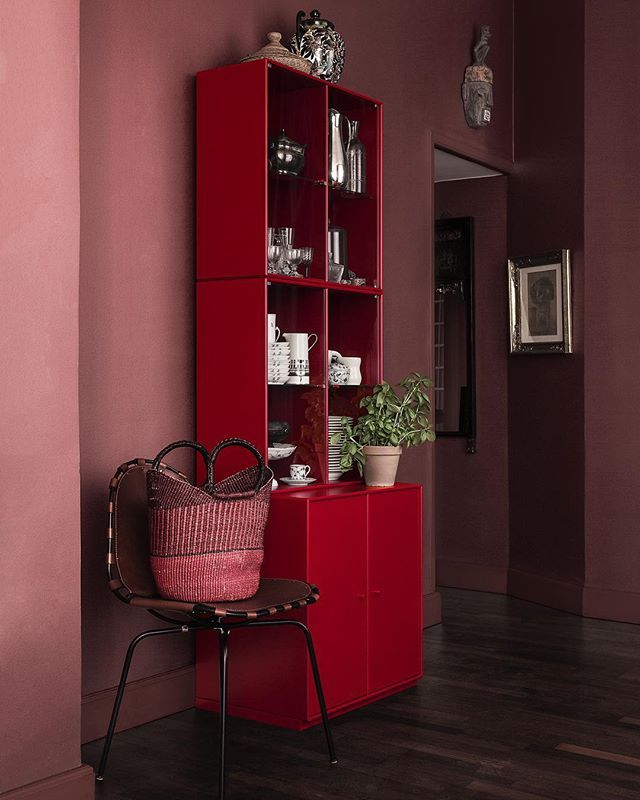Exceptional A Tall Display Cabinet In A Bold Colour U2013 A Modern Interpretation Of The  Classic Vitrine