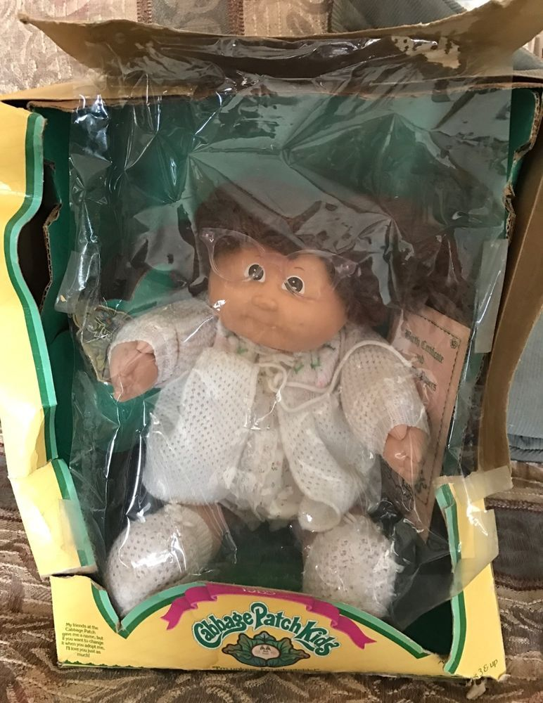 1985 Cabbage Patch Kids Coleco Girl Brown Pigtails Wearing Glasses Still Boxed Cabbage Patch Kids Vintage Cabbage Patch Dolls Cabbage Patch Dolls