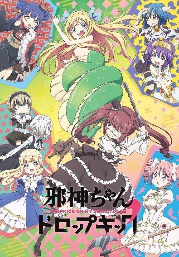 Jashinchan Dropkick Season 2 poster revealed. Anime