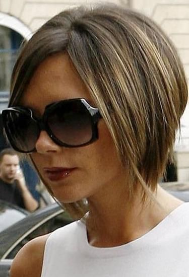 Victoria Beckham Hairstyle Picture Mylifetimecom Hair Cuts