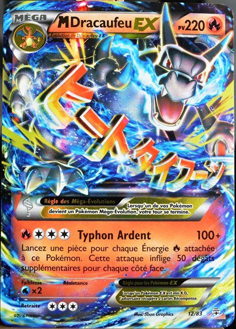 Carte Pokemon 12 83 M Dracaufeu Ex 220 Pv Ultra Rare Carte