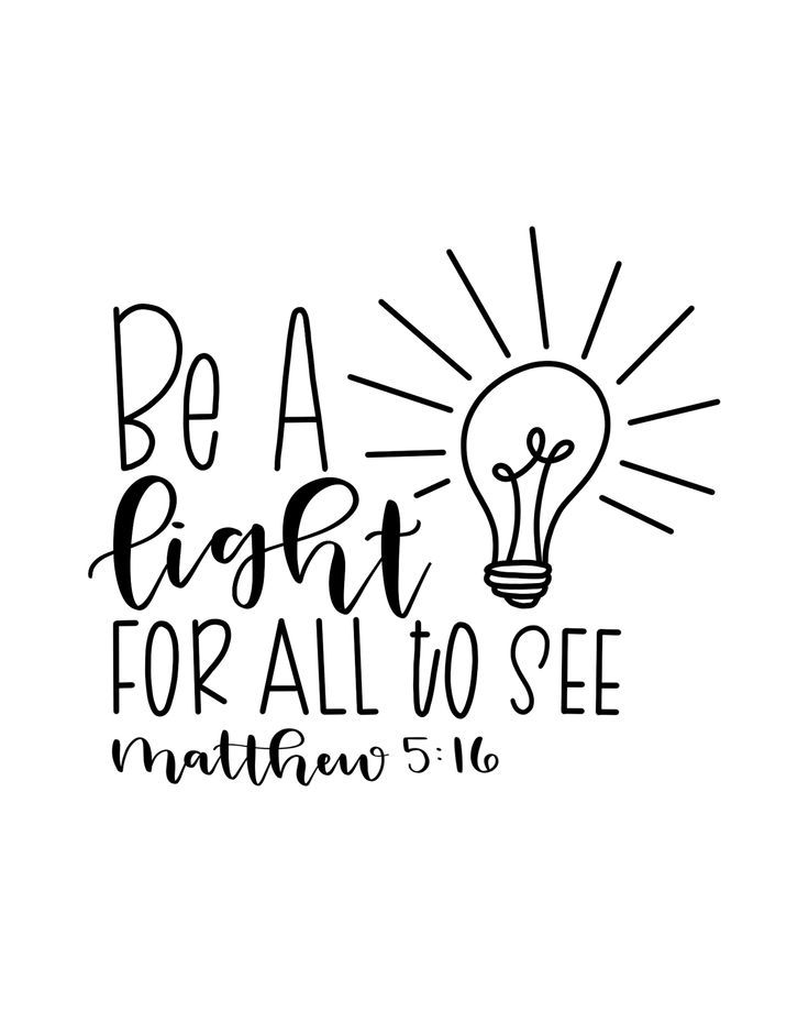 Matthew 5:16 Quote Digital Download